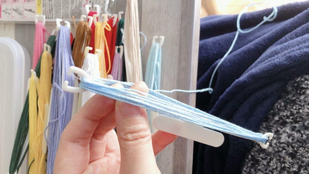 刺しゅう糸ホルダー
